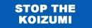 stopthekoizumi
