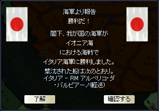 Hoi2_611