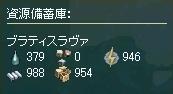 Hoi_006