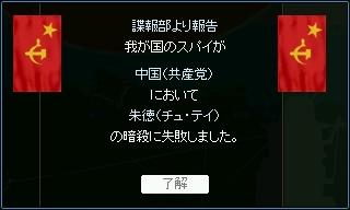 Hoi2_751