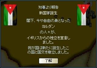 Hoi_064