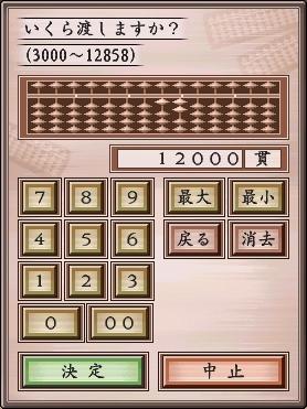 Tai533