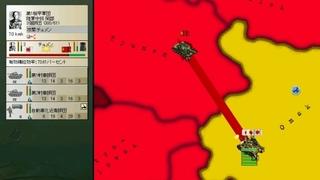 PCゲーム攻略ハーツオブアイアン
